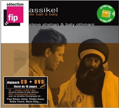 Assikel, de Bali à Baly (CD + DVD)